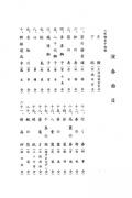 画像(120x180)・拡大画像(400x600)