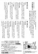 画像(127x180)・拡大画像(318x448)