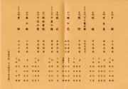 画像(180x125)・拡大画像(386x269)