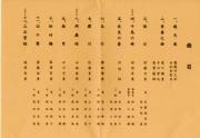 画像(180x124)・拡大画像(387x268)